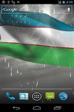 乌兹别克斯坦国旗动态壁纸