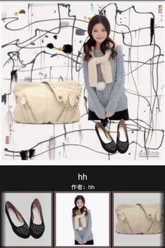 时尚着装杂志