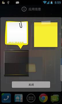 彩色便笺 便签 记事本 便条