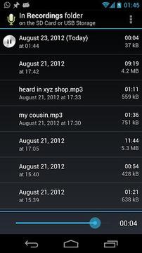 Hi-Q MP3录音机