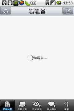 创维云平台
