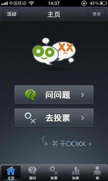 OOXX时时真心话