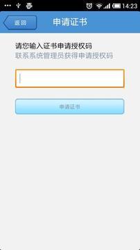 身份认证网关