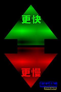 霓虹闪光灯