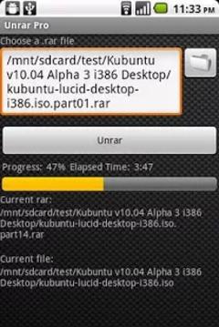 解压缩软件