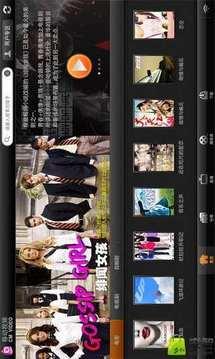 移动视频HD版