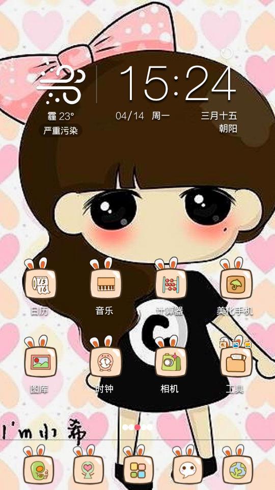 """""""萌小希""""是360手机桌面用户diy的一款可爱风格手机桌面主题."""