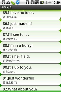 9i英语听力(日常口语999句)