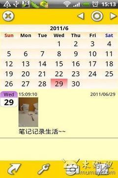 时光笔记 Moment Diary