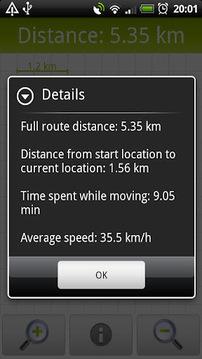 GPS测距仪
