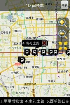 最移动之公交地图