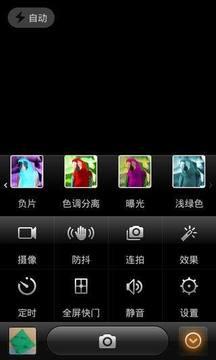 MIUI相机软件