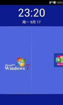 Windows7锁屏
