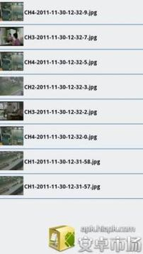 DVR手机监控