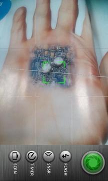 感应相机专业版 Sensor Camera Pro