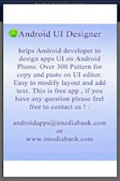 手机用户界面设计师