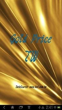 每日黄金价格