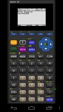 TI89计算器模拟器