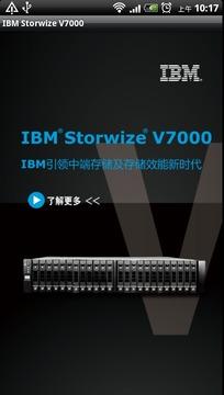 IBM Storwize V7000