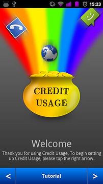 信用卡的使用情况精简版