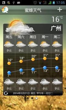 Mobee Weather