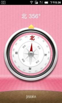 可爱指南针(积木出品)