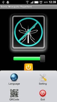 超声波驱蚊器