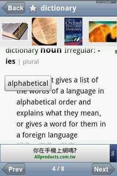 葡萄牙语-英语字典 Portugue-English Dict