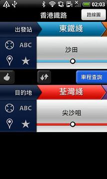 香港地铁轻铁(经典版)