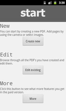 PDF扫描