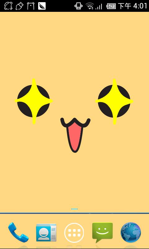 黄色可爱动态壁纸下载