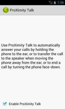 感应接听ProXimityTalk