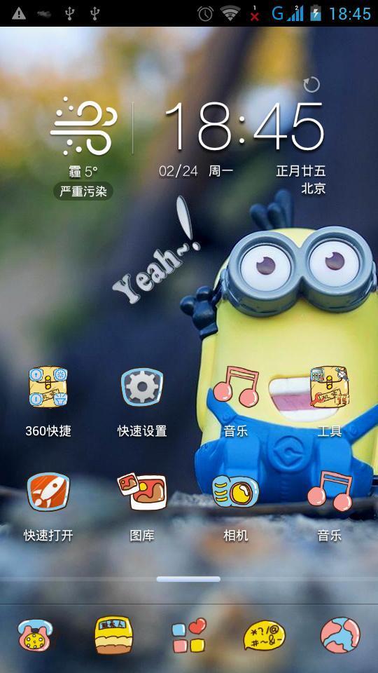 求个免费的黄色网站_求个黄色网站手机上 - www.qiqiapk.com