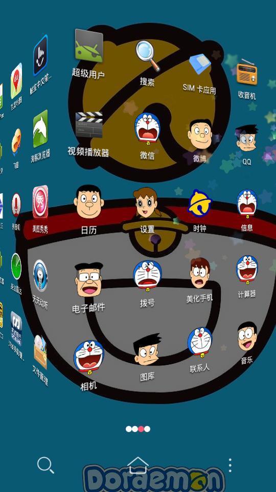 360手机主题-哆啦a梦_安卓360手机主题-哆啦a梦免费