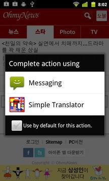 多国语言翻译