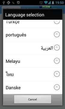 GO SMS Language Georgian