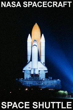 NASA航天器:航天飞机