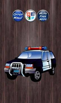 喇叭報警和警報器