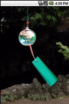 风铃 (japanese wind chime)