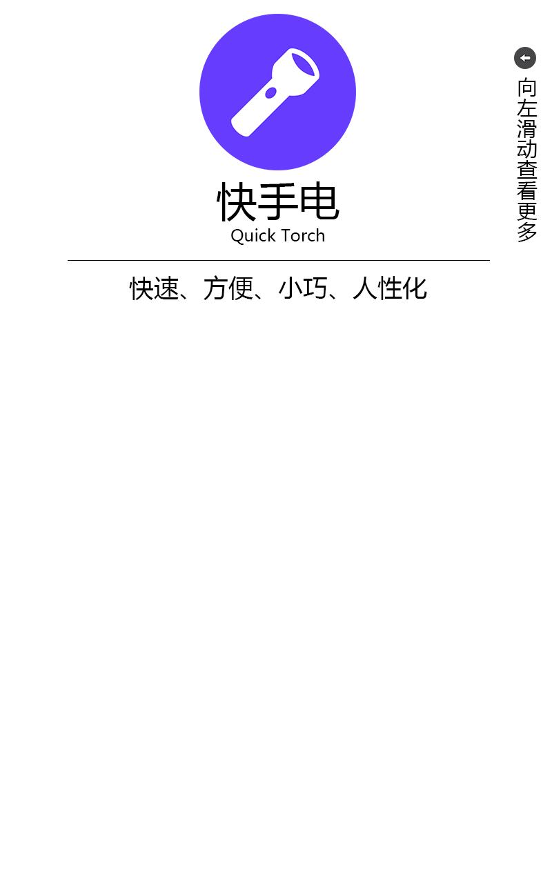 快手2018流行歌曲简谱