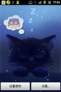 萌猫动态壁纸 Yin The Cat