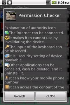 应用程序 权限 检查器 能备用 Permission