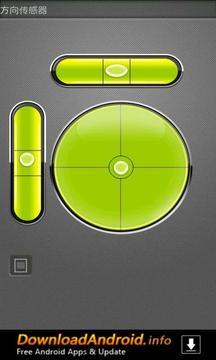 安卓手机传感器