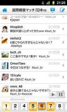 みるぞう 番组表+Twitterテレビ実况