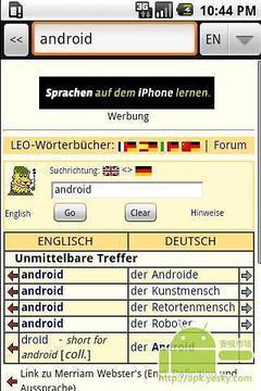 Leander词典