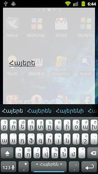 Plugin.Armenian