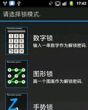 MT 程序锁