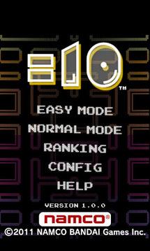 等于十 =10