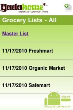 共享日历,副食品及待办事项