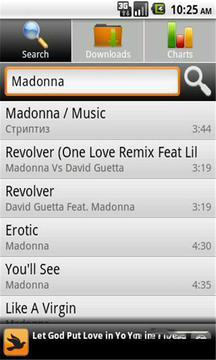 MP3音乐盒
